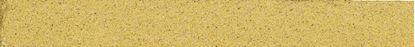 Image de Seifert voegmortel - 25kg - 956 geel
